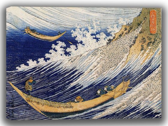 Hokusai, Katsushika: Choshi in Shimosa Province/Ocean Waves. Fine Art Canvas. Sizes: A4/A3/A2/A1 (003943)